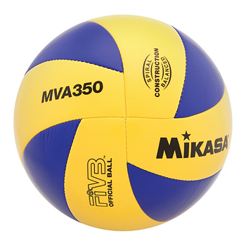 Kids' Volleyball Gear & Equipment