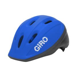 Giro Rodeo Kids' Helmet