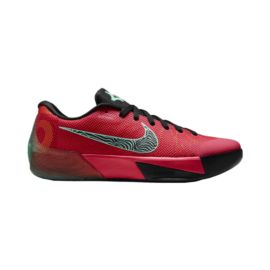 Nike Men's KD Trey 5 II Basketball Ball Shoes - Red/Black