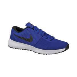 Nike Zoom Speed TR 2 Men's Training Shoes