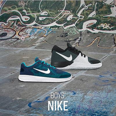Nike Boys' Shoes