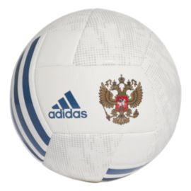 adidas World Cup 2018 Soccer Ball - Russia