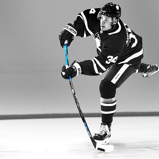 Bauer Hockey Equipment | Sport Chek