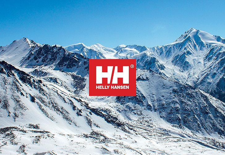 szerokie odmiany najtańszy wysoka jakość Helly Hansen | Sport Chek